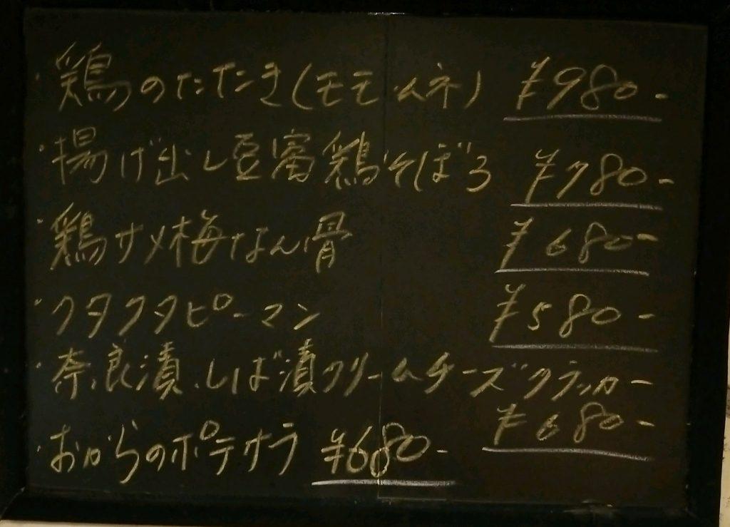 19-09-02-20-39-43-680_deco.jpg